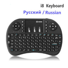 VONTAR i8 Wireless Keyboard Russian English Hebrew Version i8+ 2.4GHz  Air Mouse Touchpad Handheld for Android TV BOX  Mini PC